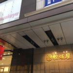 名古屋へ20代女性のお客様のオーダーメイドウィッグ出張試着へ行ってきました♪