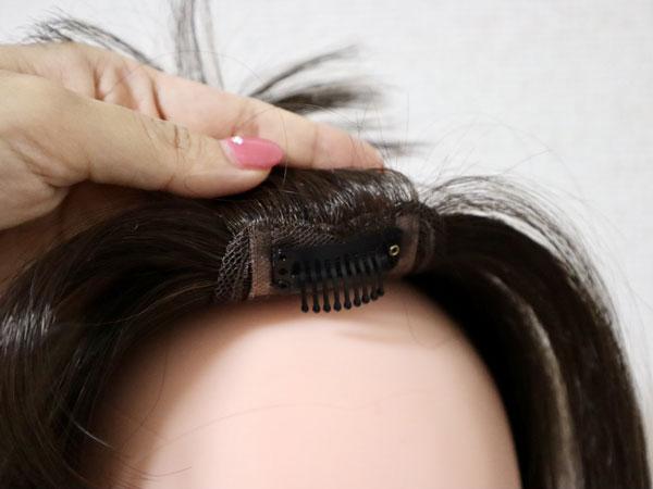 ウィッグの付け方・髪の毛を傷めない外し方